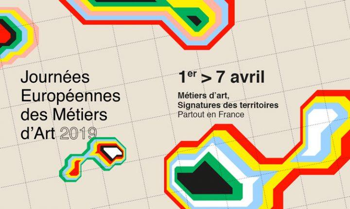 Journées Européennes des  Métiers d'Arts au Château de Courcelles à Montigny-lès-Metz